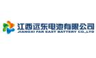 江西遠東電池有限公司