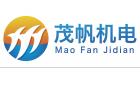 蘇州茂帆機電工程有限公司