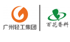 廣州百花香料股份有限公司