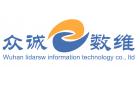 武汉众诚数维信息技术有限公司