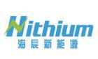 厦门海辰新能源科技有限公司