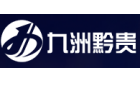 貴州九洲黔貴勘察設計有限公司