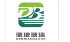 廣東德玻玻璃科技有限公司