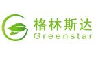 格林斯達(北京)環保工程有限公司上海分公司