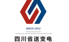 四川省送变电建设有限责任公司第一分公司