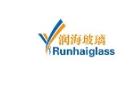 東莞潤海玻璃制品有限公司