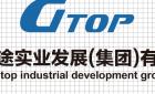 上海规途实业发展(集团)有限公司