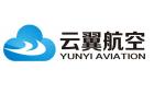 安徽云翼航空技術有限公司