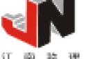 武汉市江南工程建设监理有限公司最新招聘信息