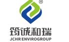 筠誠和瑞環境科技集團有限公司