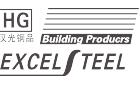 武漢漢光鋼品建設工程有限公司