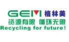 格林美(武漢)新能源汽車服務有限公司