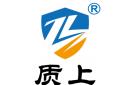 上海質上特種電纜有限公司