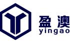 上海盈澳建筑工程設計有限公司