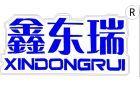 河北鑫东瑞合金材料科技有限企业