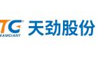 廣東天勁新能源科技股份有限公司