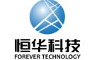 北京恒華偉業科技股份有限公司成都分公司