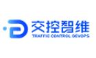 广西交控智维科技发展有限公司