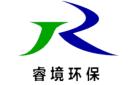 深圳睿境环保科技有限公司