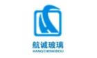 杭州富陽航誠玻璃有限公司