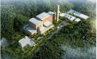三穗康恒再生能源有限公司最新招聘信息
