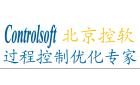 控软自动化技术(北京)有限公司
