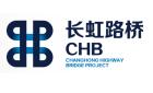 杭州長虹路橋工程有限公司