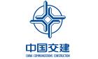 中交第三公路工程局有限公司河北雄安設計咨詢分公司