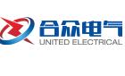 武漢市合眾電氣設備制造有限公司