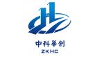 中科華創國際工程設計顧問集團有限公司江西分公司