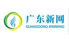 广东新网工程技术有限公司