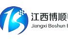 江西博順電力設計有限公司吉安分公司