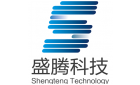 深圳市深汕特別合作區盛騰科技有限公司