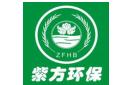 廣東紫方環保技術有限公司