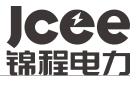 四川錦程電力工程有限公司