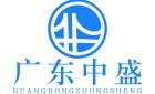 廣東中盛市政工程設計有限公司