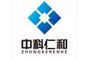 北京中科仁和环保科技有限公司