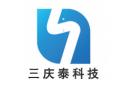 湖北三慶泰科技有限公司