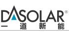一道新能源科技(衢州)有限公司