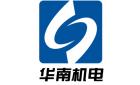 福建華南機電設備工程有限公司