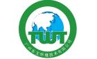 廣州東文環境技術有限公司最新招聘信息