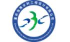 重慶信博水利工程設計有限公司