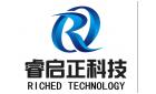 深圳市睿啟正科技有限公司最新招聘信息
