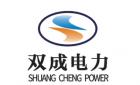四川双成电力有限公司