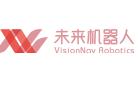 未來機器人(深圳)有限公司