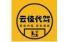赤峰市云佳汽車租賃有限公司-最新招聘信息