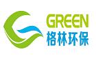 武汉格林环源净化工程有限公司最新招聘信息