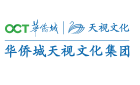 �A�S城天�文化集�F股份有限公司最新招聘信息