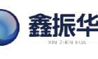 深圳鑫振�A光�科技有限公司最新招聘信息