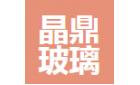 蘇州晶鼎玻璃有限公司最新招聘信息